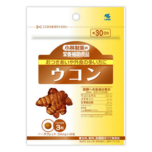 Kobayashi pharmaceutical co., Ltd. nutrition supplementary food turmeric 90 grain ( approx. 30 min ) fs3gm