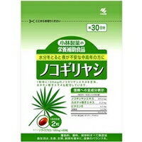 Kobayashi pharmaceutical nutrition supplementary food saw palmetto 60 grain ( approx. 30 min ) fs3gm