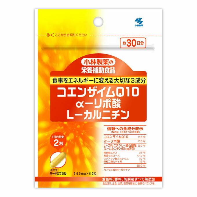 Kobayashi pharmaceutical nutrition supplementary food Coenzyme Q10 α-lipoic acid l-carnitine 60 grain ( approx. 30 min ) alpha lipoic acid