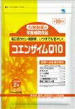 小林製薬の栄養補助食品 コエンザイムQ10【CoQ10】 60粒(約30日分)【P25Jan15】