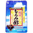 300 mg of Ito Chinese medicine medicine manufacture Ryukyu unrefined sake vinegar software capsules *90 [fs2gm] [Be_3/4_1]