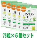 Jinntan12