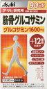 【アサヒフード&ヘルスケア】筋骨グルコサミン 720粒 90日分【P25Apr15】