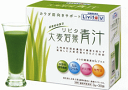 Taisho Pharmaceutical  barley young leave green soup (*30 bag of 3 g) [fs2gm]