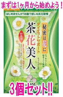 Camellia beauty 90 grain fs3gm