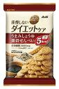 【アサヒフードアンドヘルスケア】 リセットボディ ダイエットケア 雑穀せんべい 88g【P25Apr15】