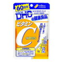 For health food vitamin C (hard capsule) 60 days of DHC [nourishment function food (vitamin C, vitamin B2)] (120) [fs2gm]