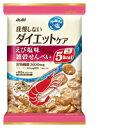 【アサヒフードアンドヘルスケア】 リセットボディ ダイエットケア 雑穀せんべい えび塩味 88g【P25Apr15】