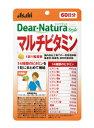 【アサヒフード】 ディアナチュラ スタイル マルチビタミン 60粒(60日分) 【P25Apr15】