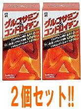 Glucosamine & chondroitin 108 g (300 mg × 360 grain) × 2 pieces! fs3gm