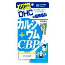 Dhcsp0