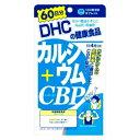 DHCの健康食品カルシウム+CBP 60日分(240粒)【P25Apr15】