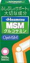 【久光製薬】HISAMITSU ヒサミツ MSM 300粒 グルコサミン【P25Apr15】