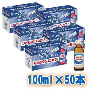 【送料無料!! まとめ買い!!】 【大正製薬】リ...の商品画像