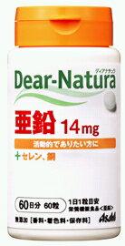 Dianachura zinc 60 tablets