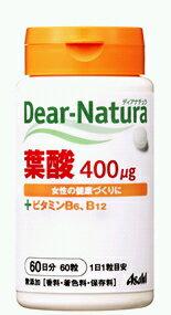 Dianachura folic acid 60 tablets