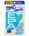 DHCの健康食品EPA 20日分(60粒)【P25Apr15】