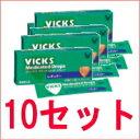 大正製薬 ヴィックスメディケイテッドドロップ レギュラー 20個×10セット【P25Apr15】