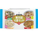 【キューピー】ヘルシーキューピー 寒天麺 4食セット
