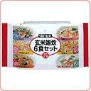 【キューピー】ヘルシーキューピー 玄米雑炊(6食セット)