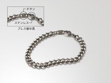 Phiten チタンチェーンブレス: size ( l 19 cm * can be ordered products