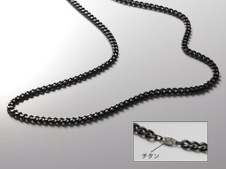 Phiten carbide チタンチェーンネックレス ( size: 65 cm without clasps ) * products can be ordered