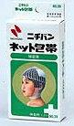 【ニチバン】ネット包帯 43mm×1.2m頭部用  No.23