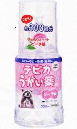【健栄】テピカ うがい薬 CPP 300ml 【...の商品画像