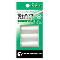 Complete set! Tomorrow menthol cartridges e-cigarette 3 pieces x 3 pieces set fs3gm