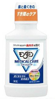 【アース製薬】モンダミン メディカルケア 600ml【P25Apr15】