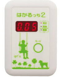 Measure was immediately relaunched! Take a simple radiation measurement instruments I poop 2 (payload mode) fs3gm