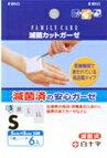 【白十字】ファミリーケア 滅菌カットガーゼ 【Sサイズ・6枚入】fs04gm