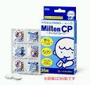 Milton01