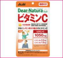 Dianachura style vitamin C 120 grain ( 60 days min ) fs3gm