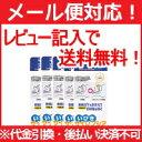 【∴メール便 送料無料!!】【5個セット!!】 いびきサイレンシア 【5個セット!!】【DKSH】※