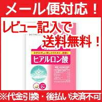 Kobayashi pharmaceutical nutrition supplementary food hyaluronic acid 60 grain ( approx. 30 min ) fs3gm