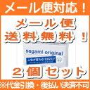 【∴メール便 送料無料!!】【※お取り寄せ】【サガミオリジナル】 002クイック 青箱