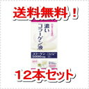 Imgrc0064427439