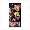 【メイクトモロー】 精と性ATP