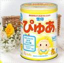 【訳あり 期限 2017年9月4日】粉ミルク ぴゅあ 大缶 820g 新生児用ミルク 【雪印メグミルク 】