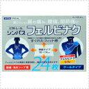【第2類医薬品】ビタトレール シンパスフェルビナク  フェルビナク配合パップ剤