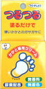 【※お取り寄せ】【東京企画販売】トプラン かかと専用クリーム 30g