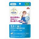 【森永乳業】生きて届くビフィズス菌 BB536 30日分 30カプセル