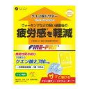 【ファイン】クエン酸パウダー130g(13g×10袋)