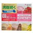 【井藤漢方】短期スタイル ダイエットシェイク 25g×10食...