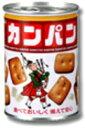 【三立製菓】 缶入カンパン 100g 【保存食】 【P25Apr15】