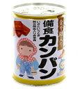 【北陸製菓】 備食カンパン 110g 【保存食】