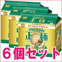 【東洋水産】マルちゃん正麺 豚骨味(91g×5食パック)×6個セットfs04gm※キャンセル不可