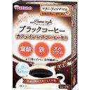【和光堂】ママスタイル ブラックコーヒー 35g(5g×7本)