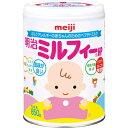 【明治】 ミルフィー HP 850gミルク アレルギー用